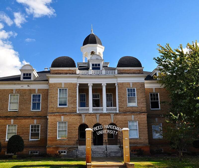 freed-hardeman-university-nonprofit-special-education